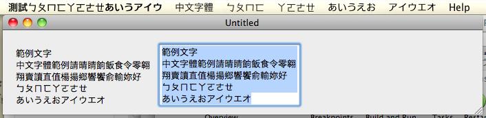 螢幕快照 2009-10-29 21.43.32